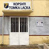 Der Eingang nach der Renovierung
