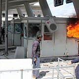 Ausschreitungen: Zerstörte Mautstelle in Kukes