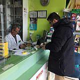 Einkauf in Pogradec